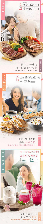 520 必胜客指定牛排买一送一,早餐下午茶还有买一送一 有效期至:2019年5月24日 www.5ikfc.com