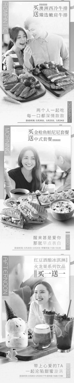 黑白优惠券图片:520 必胜客指定牛排买一送一,早餐下午茶还有买一送一 - www.5ikfc.com