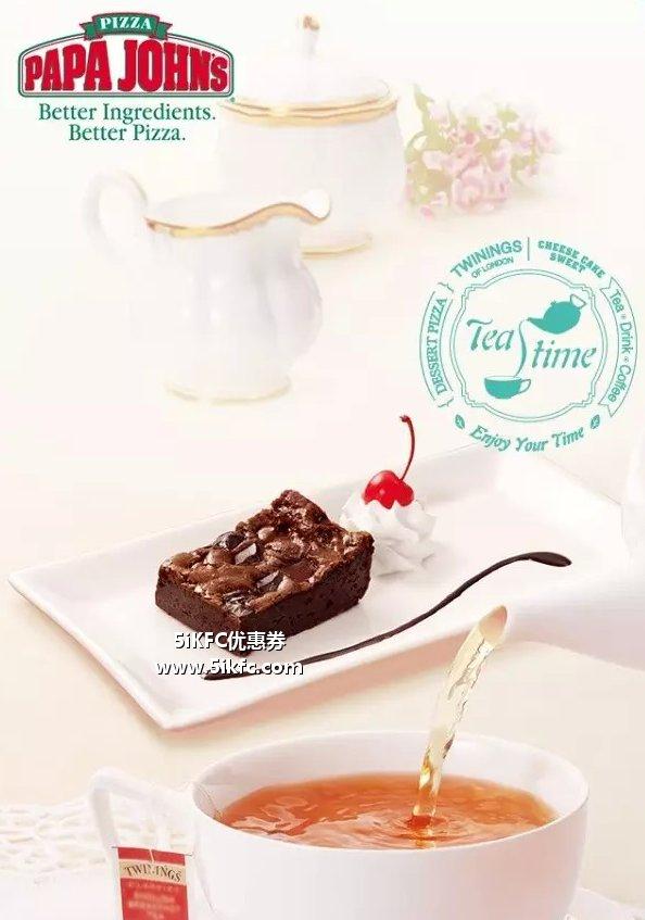 上海棒约翰免费下午茶活动,下午茶免费得超级巧克力布朗宁1份 有效期至:2015年3月31日 www.5ikfc.com