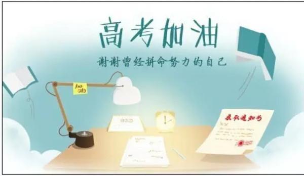2015年6月高考考生至豆捞坊每桌可获100元现金抵用券1张,可当场使用 有效期至:2015年6月30日 www.5ikfc.com
