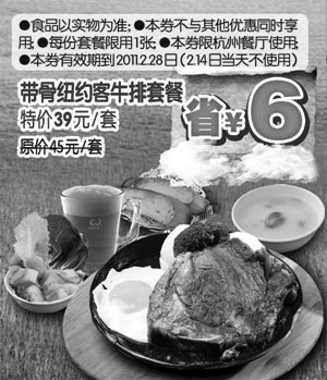 杭州茶餐厅_杭州西旺茶餐厅_表叔茶餐厅