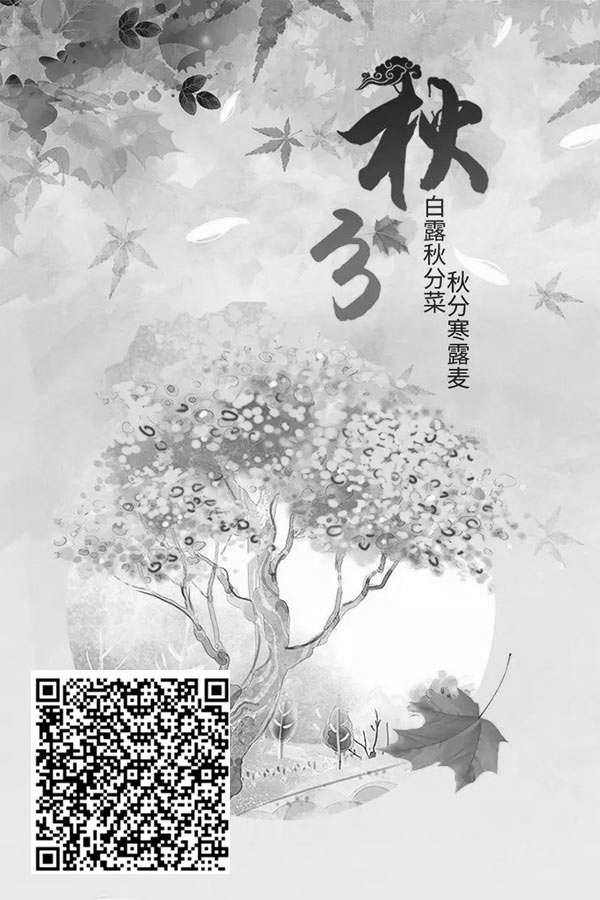 黑白优惠券图片:吉野家北京特惠,双锅立减20 - www.5ikfc.com