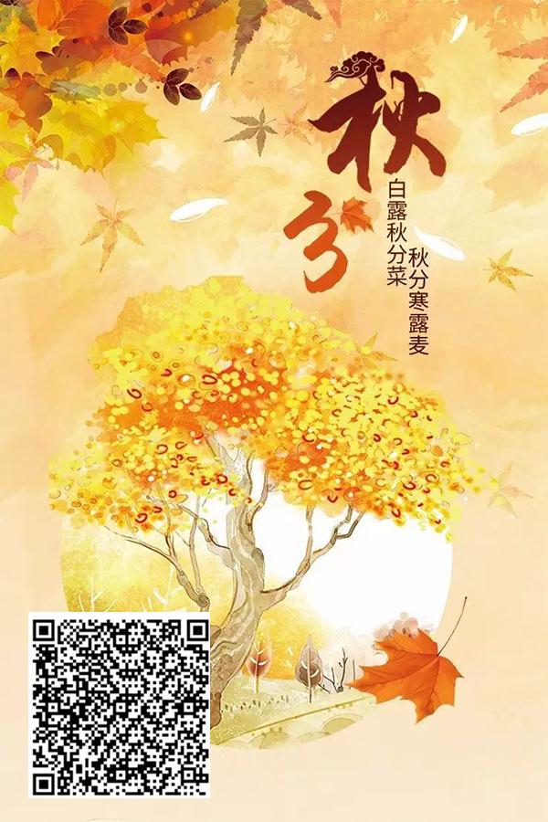 吉野家北京特惠,双锅立减20 有效期至:2017年10月31日 www.5ikfc.com