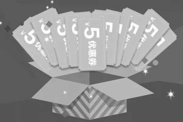 黑白优惠券图片:真功夫微信支付任意消费,可获5元社交立减金礼包 - www.5ikfc.com