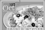 优惠券缩略图:2008年10月必胜客凭券点购任意口味比萨可多得经典沙拉一份