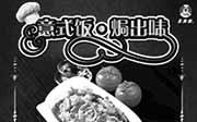 優惠券縮略圖:多美麗新品意式飯焗出味,咖喱海鮮焗飯26元、番茄豬扒焗飯20元、照燒雞扒焗飯20元