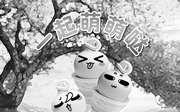 优惠券缩略图:DQ彩色迷你小甜筒,春季最IN的街拍单品