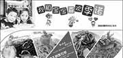 """優惠券縮略圖:季諾意式休閑餐廳優惠活動:微信微博分享""""我和寶寶喜歡季諾""""獲西西里瘋薯或紫米奶茶"""