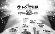 优惠券缩略图:豪客来2014新菜单美味升级,带你品尝28款豪客来新品