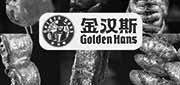 优惠券缩略图:金汉斯优惠券:北京金汉斯2014年2月桌桌有礼活动
