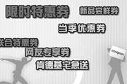 优惠券缩略图:2009年6月7月8月KFC优惠网最新肯德基优惠券
