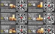 麦当劳优惠券2017年2月3月手机版整张版本,手机出示享优惠