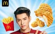 麦当劳嘻哈小食盒,薯条、辣翅、那么大鸡排