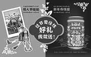 优惠券缩略图:呷哺呷哺优惠促销活动:2015年2月情人节娃娃和新年存钱罐好礼成双送