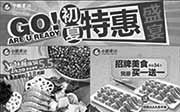 优惠券缩略图:小肥羊优惠券手机版:海陆藤椒锅新品套餐5.5折,招牌美食买一送一