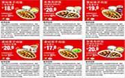 10月11月凭优惠券真功夫生菜王 冬菇鸡腿肉饭省2元图片