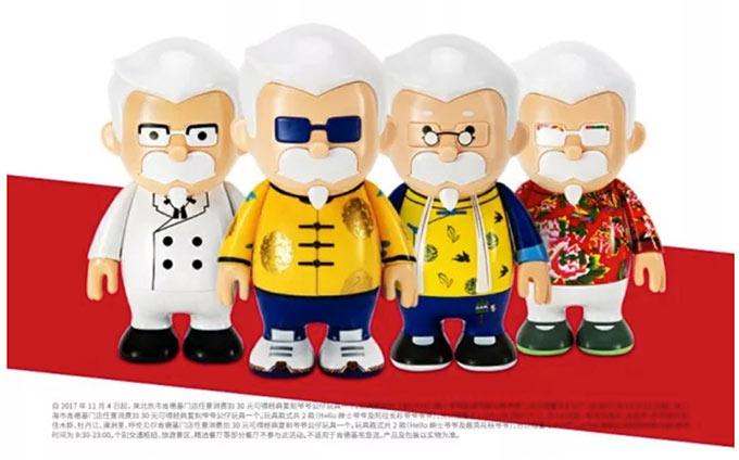 四款肯德基爷爷玩具