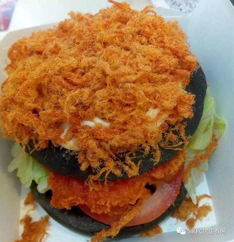 KFC愤怒的汉堡实物