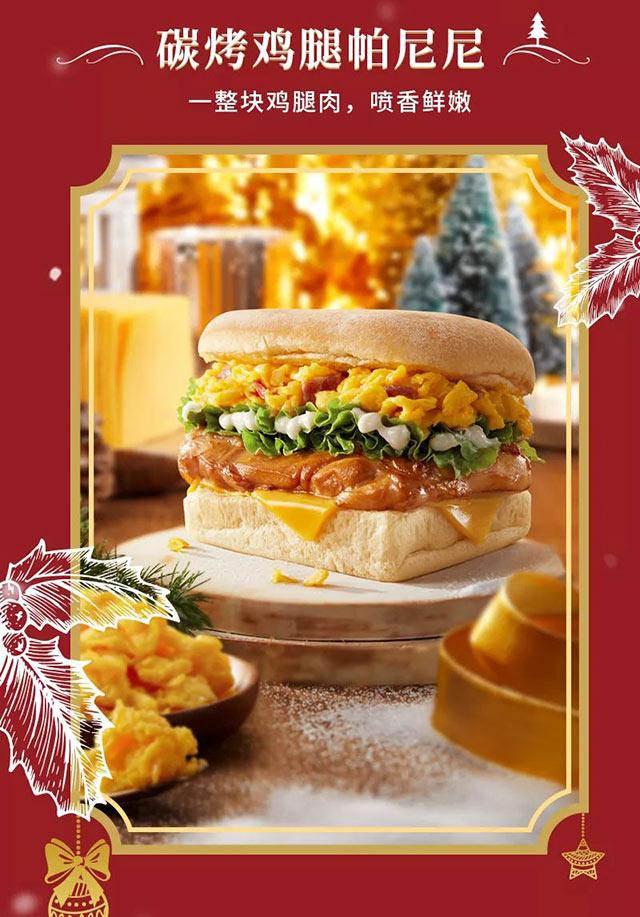 肯德基早餐新品碳烤鸡腿帕尼尼,现烤法式可颂