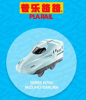 普乐路路玩具:SERIES N700 MIZUHO/SAKURA
