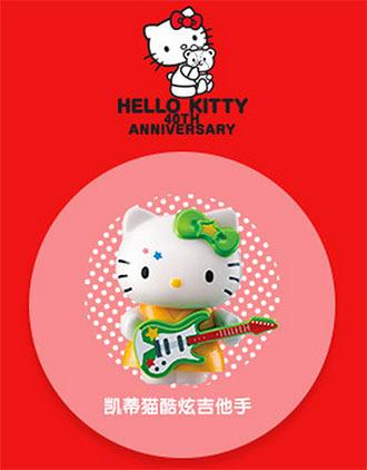 HelloKitty玩具:凯蒂猫酷炫吉他手