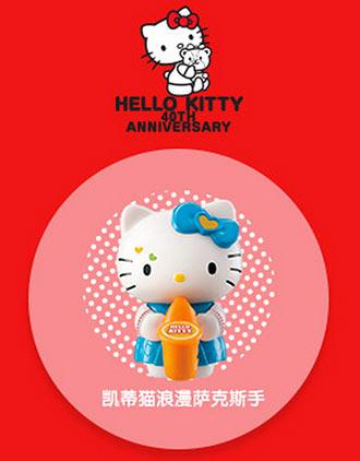 HelloKitty玩具:凯蒂猫浪漫萨克斯手