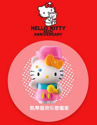 HelloKitty玩具:凯蒂猫欢乐歌唱家