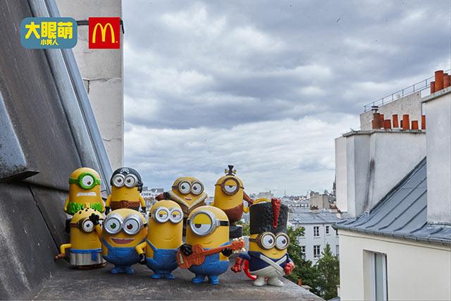 麦当劳大眼萌小黄人