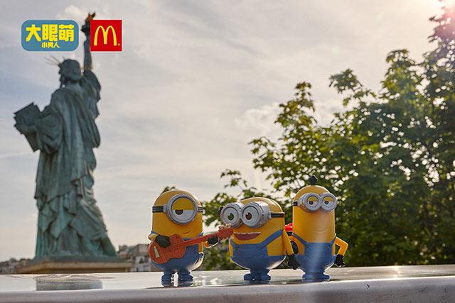 麦当劳三款超萌小黄人