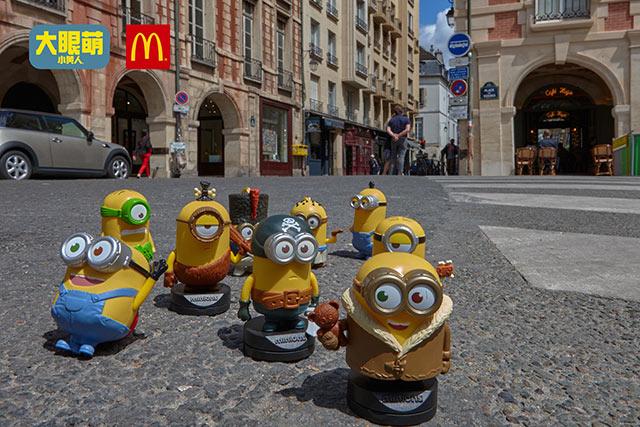 麦当劳九款小黄人在街头