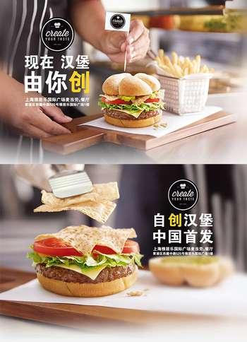 麦当劳经典升级双层麦辣鸡腿汉堡套餐限时特惠只要15元图片